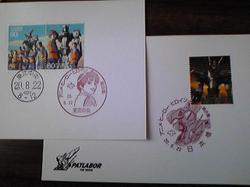 Pat_stamp