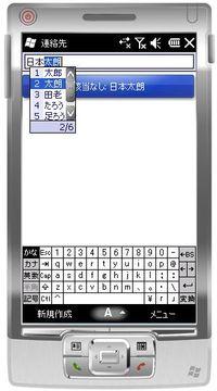 Emuwm65_input_2