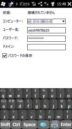 Wdp_hwz3_2