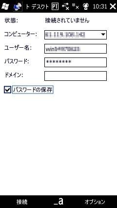 Wdp_hwz3_5