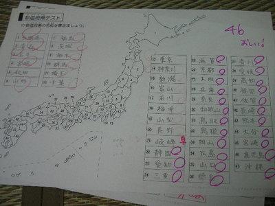 Chiri_h1