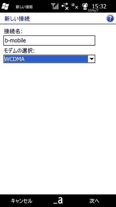 20110807153237