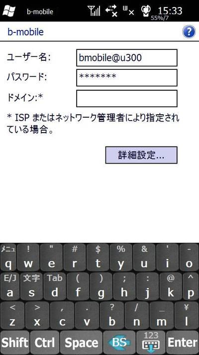 20110807153411