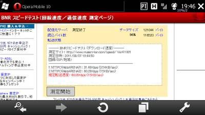 20110807194657