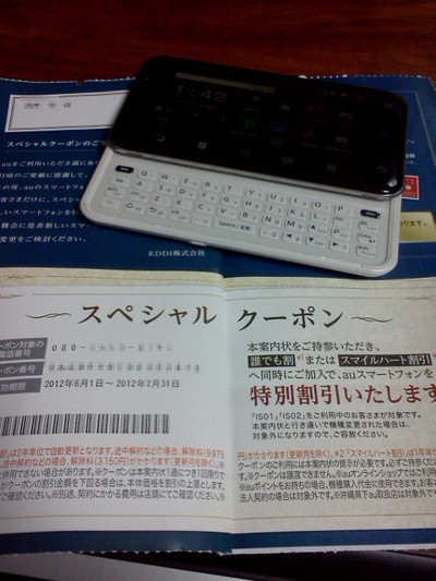 20120718_014157