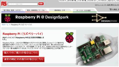 Raspberrypi0