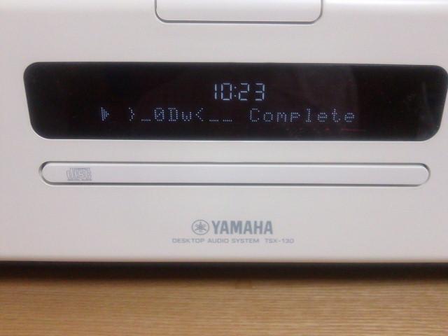 おうちにデスクトップオーディオが来た