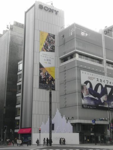 20121130_sony_1
